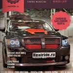 журнал real ride №1
