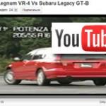 интересное видео с youtube